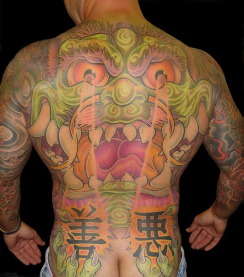 Labels: tattoo asian, tattoo dragon