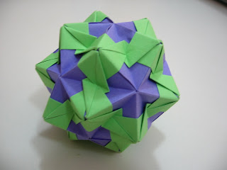 Tomoko Fuse Floral Origami Globes Green and Blue Alternate Fixes Type III