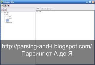 add node XML in Delphi result
