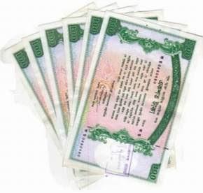 Forex prize bond