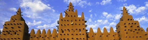 Two Years in Timbuktu: Language Homestay