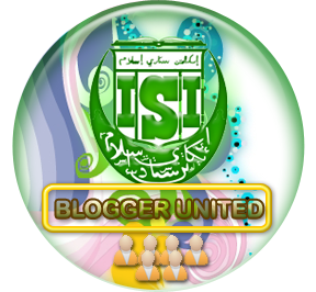 ISIUKM BLOGGER UNITED BADGE