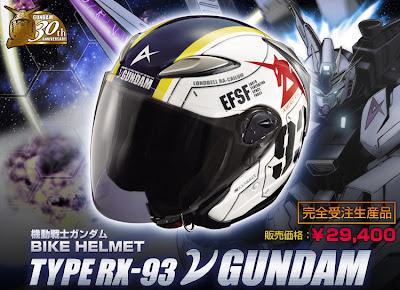 Gundam Motorcycle Helmet Gundam Motorcycle Helmet Type