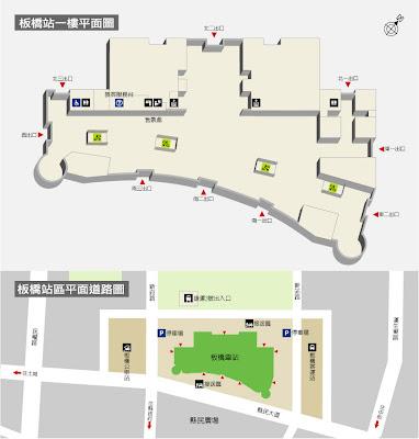 臺灣高鐵車站平面圖板橋站