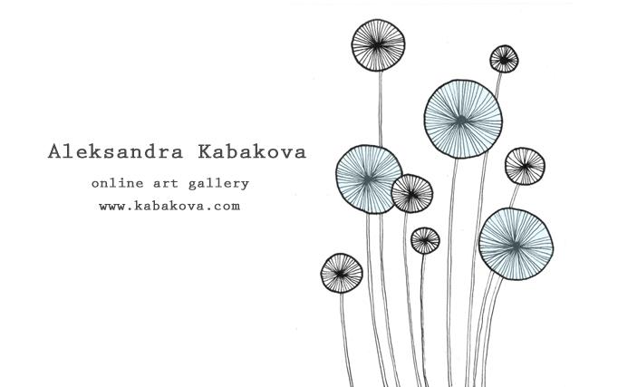 Aleksandra Kabakova