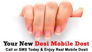 Desi Mobile Dost