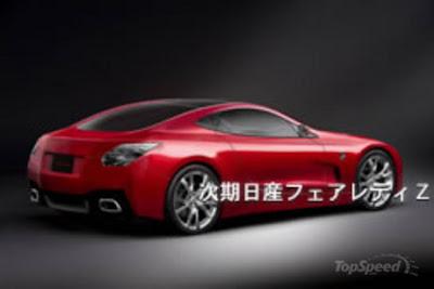 Nissan 370Z Hybrid Car