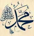 Nabi Muhammad s.a.w