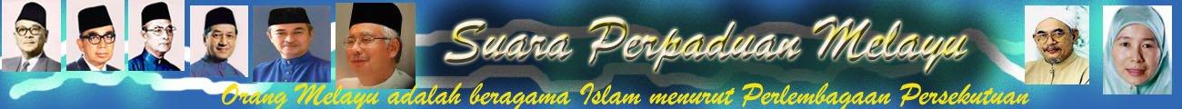 Suara Perpaduan Melayu