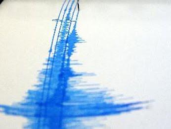 Temblores causan pánico a los residentes en Jimaní