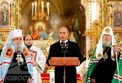 La iglesia ortodoxa rusa tiene