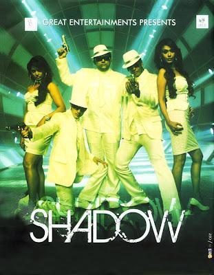http://1.bp.blogspot.com/_dZiuj4I9TJw/SmwcfyarzAI/AAAAAAAACqA/Jwpy7YPyzIY/s400/shadow-2009-1b.jpg