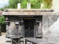 Agni Lingam
