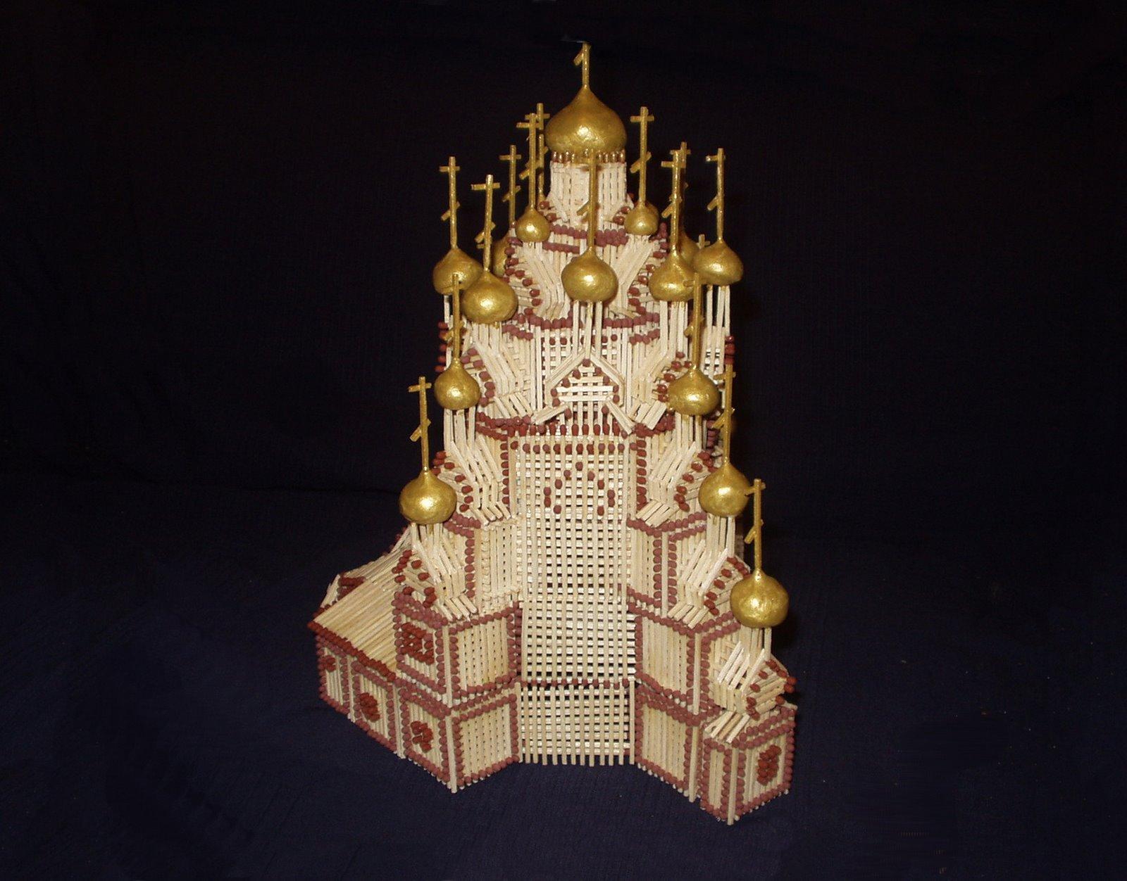 схему вышивки hobby pro исаакиевские собор а685