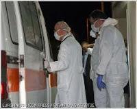 Κρούσματα νέας γρίπης στο Νοσοκομείο Καλαμάτας ;