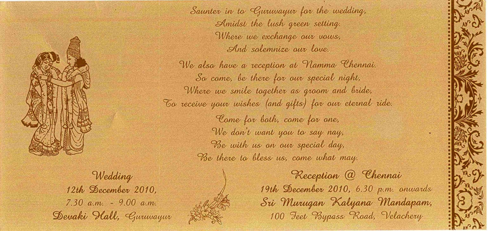 Tamil brahmin wedding invitation cards 28 images tamil iyer tamil stopboris Gallery