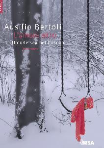 Sul+Romanzo_Ausilio+Bertoli_L%27amore+al