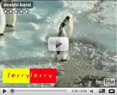De Ashi Barai bestial