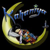 Kahinaya
