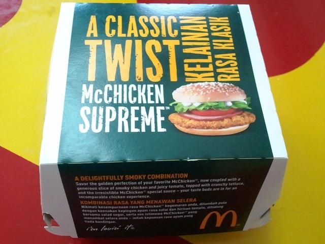 Mcdonalds india coupons