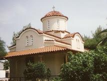 Ιερός Ναός Αγίου Βλασίου