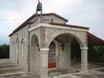 Ιερός Ναός Αγίας Άννης