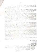 FIRST COMPLAINT UNDER RTI  SUBMITTED  BY  NARESH KADYAN