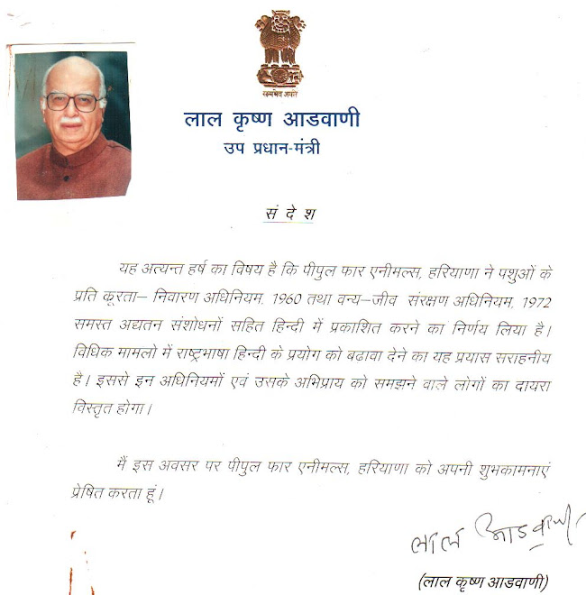 SRI L. K. ADVANI AS A WRITER