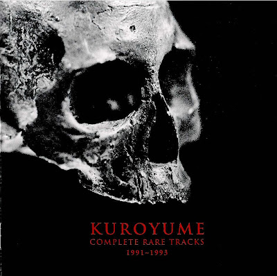 黒夢 kuroyume Kuroyume The End Corkscrew A Go Go! Final 090129 日本武道館