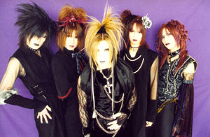 Evil Lucifer Oldschool Visual Kei Downloads April