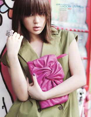 Yoon Eun Hye model artis bugil, gadis smu bugil, mahasiswi ngentot telanjang, memek perawan bugil