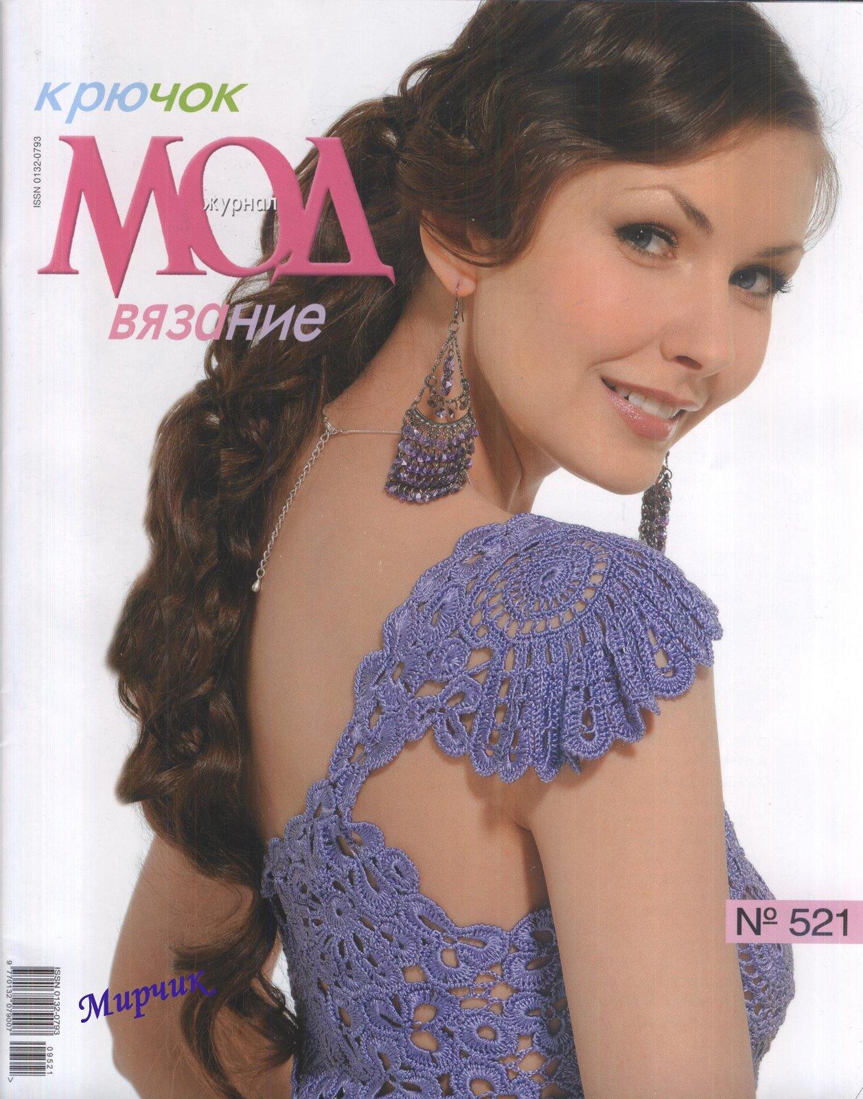 Download   Revista Moa N  521