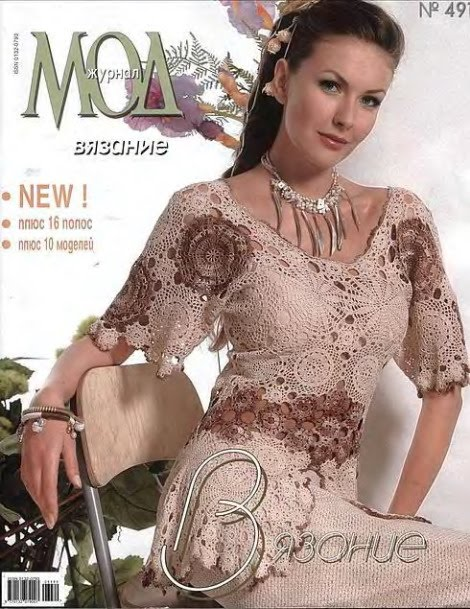 Download   Revista Moa N 491