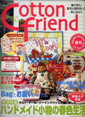 Download - Revista  Cotton Friend 2004 Vol 10