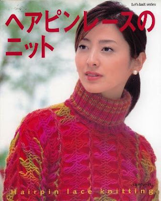 Download - Revista  Let's Knit series
