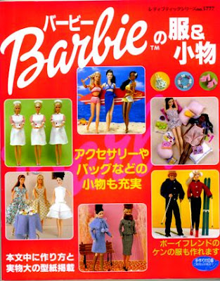 Download - Revista Roupas em Tecido para Barbie