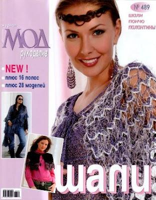 Download - Revista Russa Crochet Moa n.489
