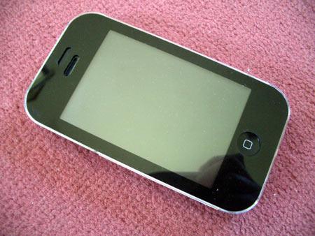 iphone 5 verizon 4g. verizon iphone 5 rumors,