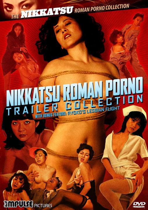 film porno français complet escort romans