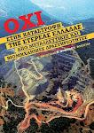 H Στερεά Ελλάδα αντιστέκεται
