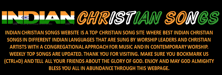 Indian Christian Songs