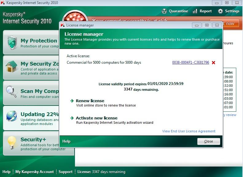 Ключи от Kaspersky Internet Security 2012 подходят для KIS 2013; Ключи от о