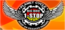 Planet Cycle Shop