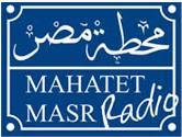MAHTET MASR - راديو محطه مصر