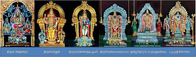 செந்தூர் அழகா...2 Arupadaiveedu_krs