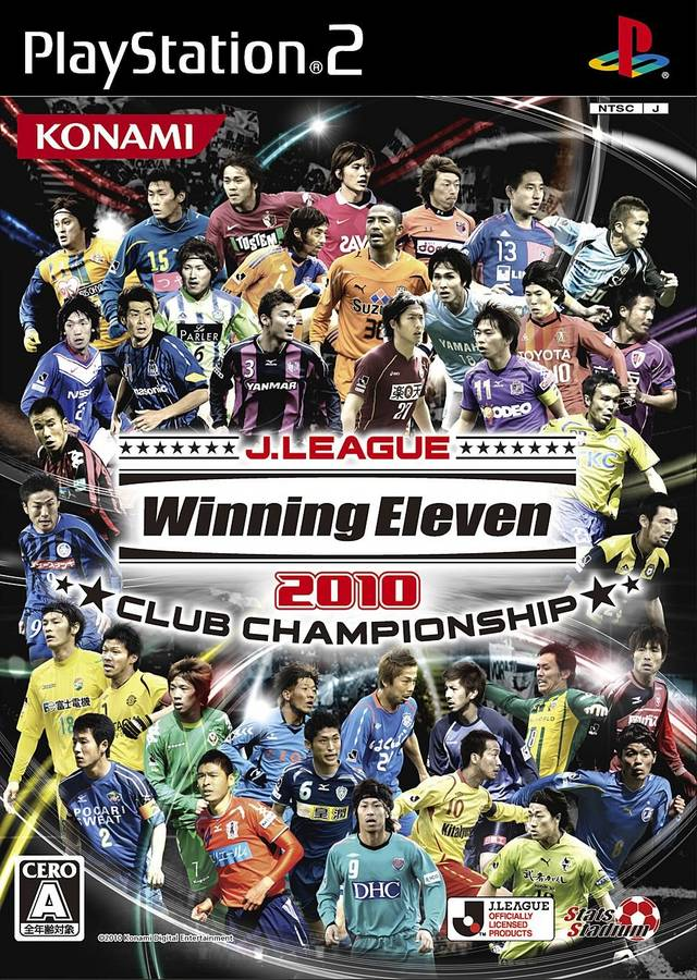 League Winning Eleven 2010 Club Championship PS2 NTSC-J [HF/FS]