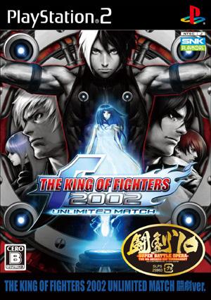 Ces jeux vidéo qui envoient du lourd  The+King+of+Fighters+2002