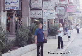 Damascus, Syria 1999