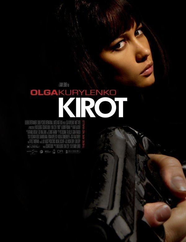 حصريا:الاكشن والاثارة Kirot.2009:مترجم :على اكتر