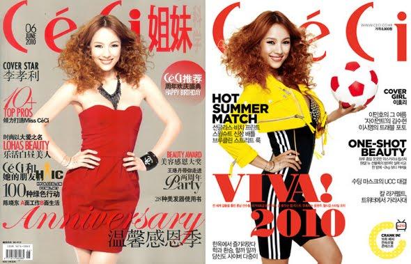 Lee Hyori...sesiones para Cosmopolitan y Marie Claire. 20100616_leehyoricecimarieclaire_6